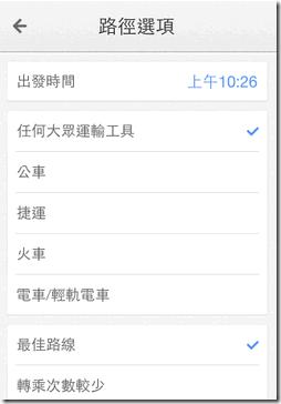 google maps iphone tips-19