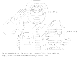 [AA]Guard & Aida Mana (PreCure Dokidoki!)