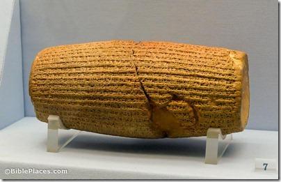 Cyrus Cylinder, tb112004173