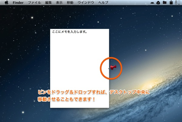 12mac app productivity tabmemo png 2013 06 10 12 58 28