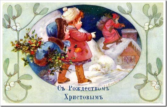 1165584163_Rossiyanach.20v.