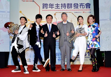 浩角翔起(左起)、臺北市長郝龍斌、TVBS張孝威董事長、Ella 、Selina01.jpg