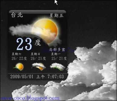 rainmeter_014.jpg