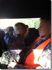 sg binoculars1