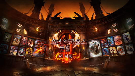Order & Chaos Duels 이미지[1]