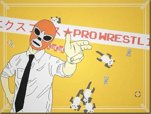 Sake Express ★ Pro Wrestling タイトル