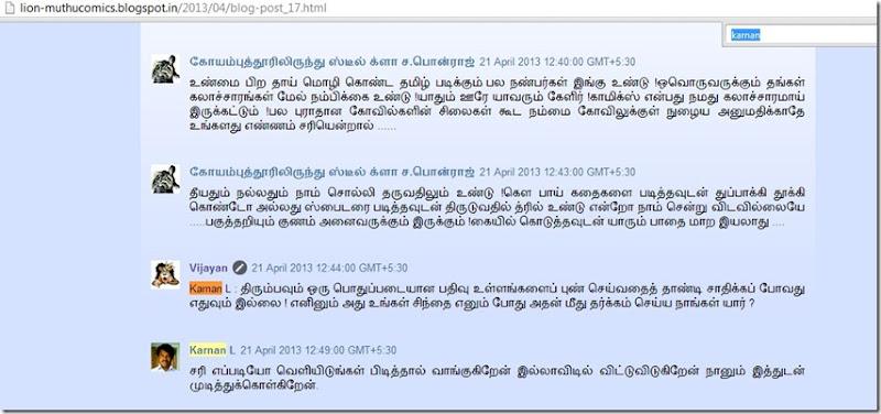 Karnan L 4th Comment