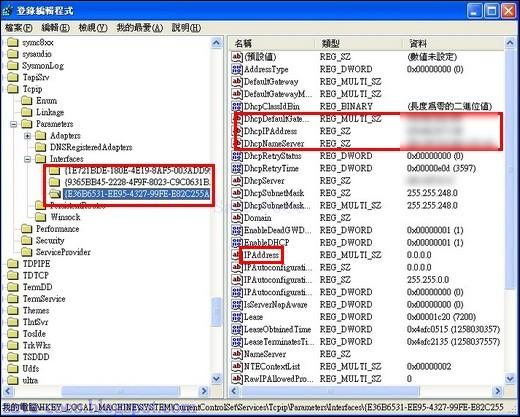 virtual_ip_005.jpg