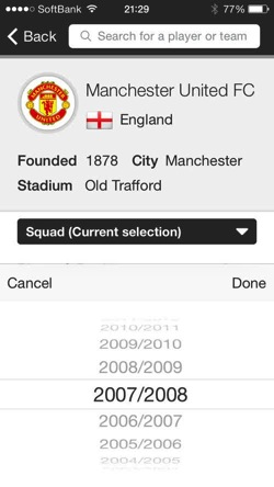 Ifdb international football database ios1