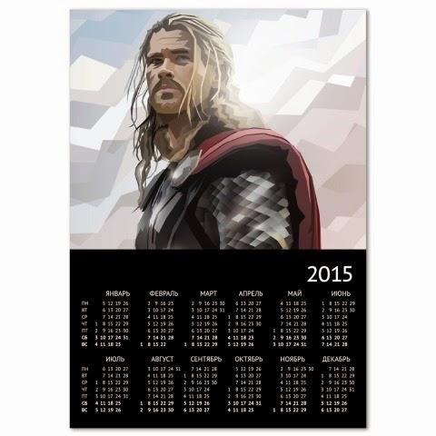 календарь плакат на 2015