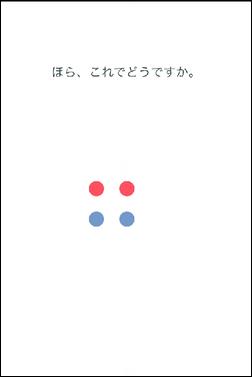 2014060212564401