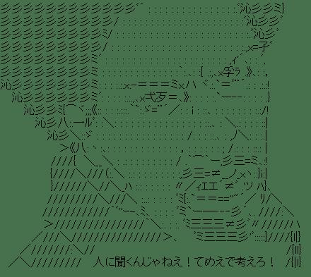 サッズ・カッツロイ (ファイナルファンタジー)