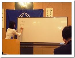 s-2012.5.24MS (2)