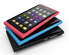 Nokia N9 ei saa enää uusia sovelluksia