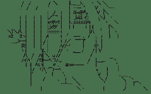 アニ・レオンハート (進撃の巨人)