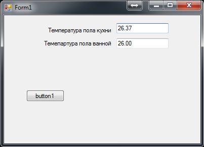 SendReadVS2013_2.png