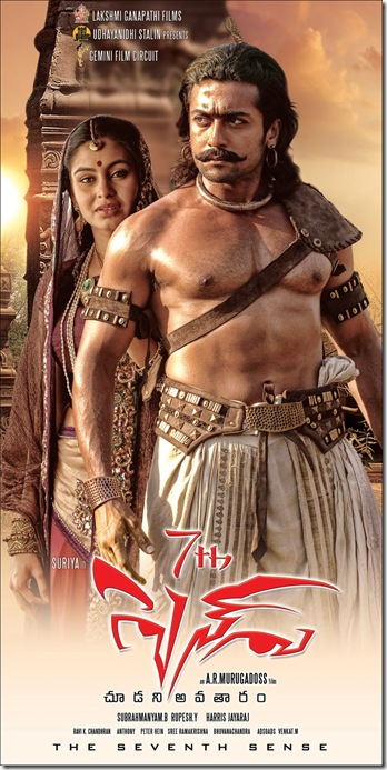 7-Aam-Arivu-Poster-Stills-012