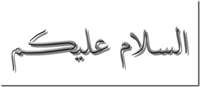 GIMP-Create logo-Arabic-gradient bevel