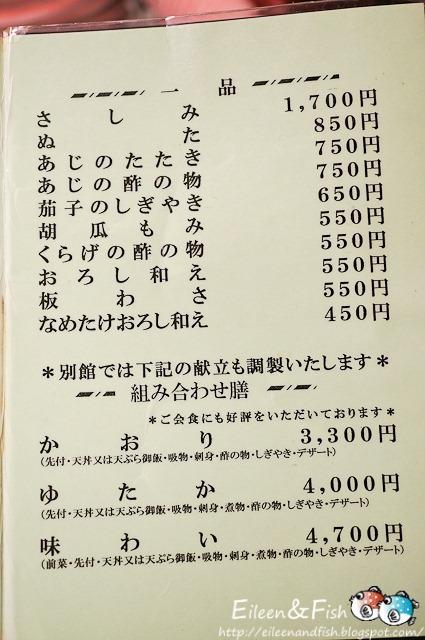 jp-7-5