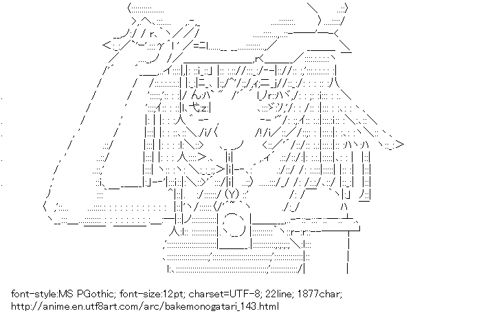 Bakemonogatari,Sengoku Nadeko,Peace