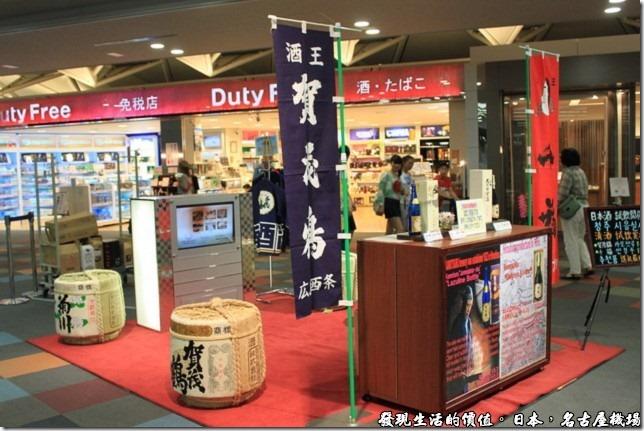 日本名古屋機場12