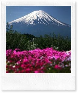Monte Fuji, símbolo do Japão, é reconhecido como patrimônio mundial