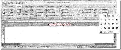 ورد-2007-20150219161455-00070_14