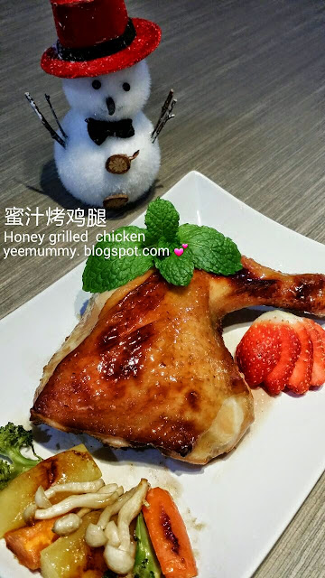 Honey Grilled Chicken 蜜汁烧鸡腿