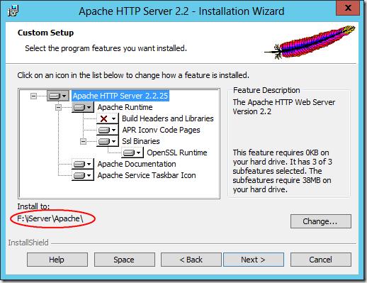 Как создать свой сервер apache