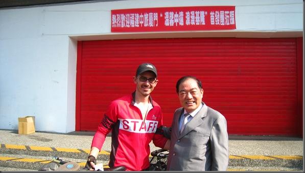 2012-11-09 to Taipei 011
