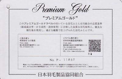 premium_gold_back.jpg