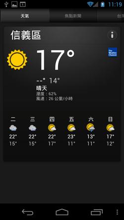 taiwan travel-26