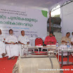 Thriuvanathapuram Bookfair 2013 Day21-12-13_10.JPG