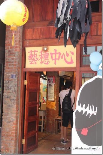 第三屆台北藝穗節-藝穗中心