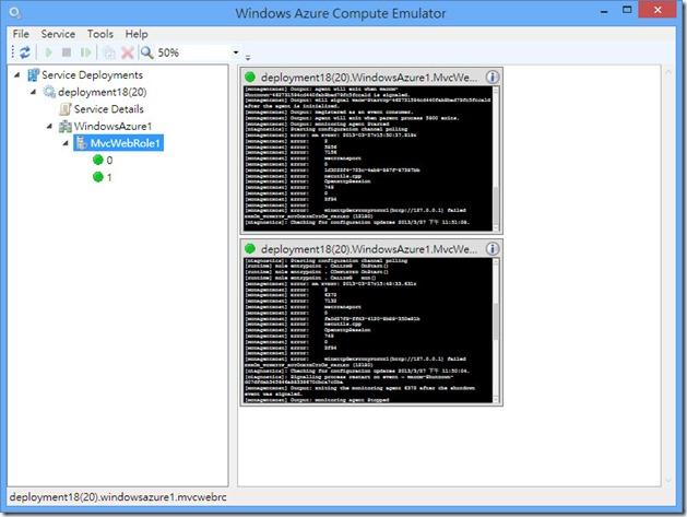 Azure Computer