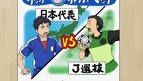 [Doremi-Oyatsu] Ginga e Kickoff!! - 17 (1280x720 8bit h264 AAC) [EED9427D].mkv_snapshot_16.46_[2012.09.15_19.23.16]