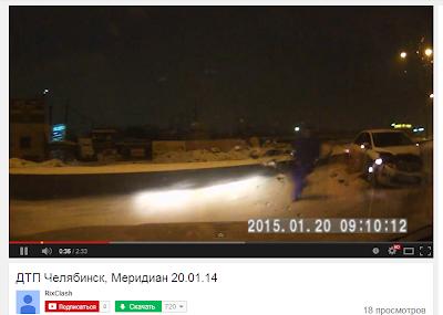 2015-01-22 14-43-57 Скриншот экрана.png