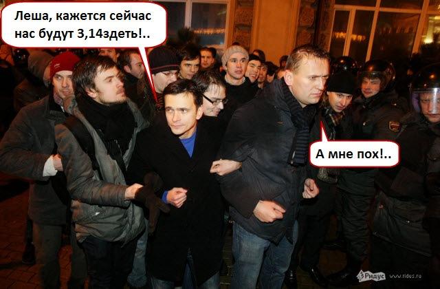 Протест не арест