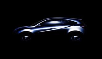Honda-Urban-SUV-Concept-[3]