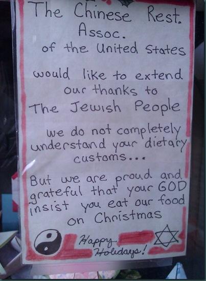christmas sign