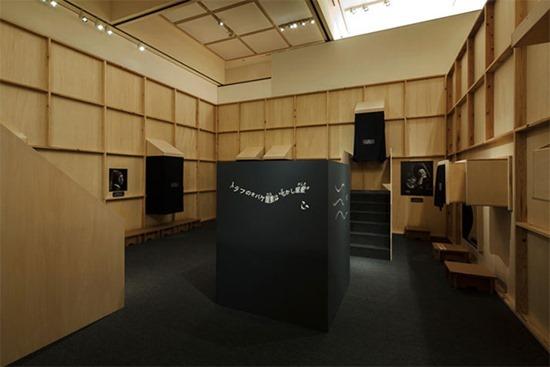galeria interativa Japão 05