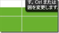 2012-12-21_05h52_47
