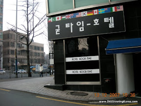 Sinchon is Seoul's Student District