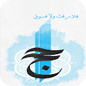 Islam is peace live wallpaper icon