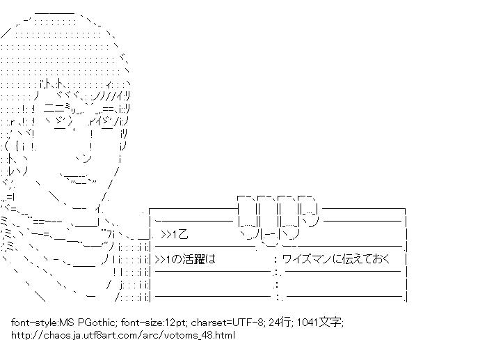 装甲騎兵ボトムズ,キリコ・キュービィー,メッセージボード