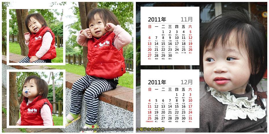 2011book09.jpg
