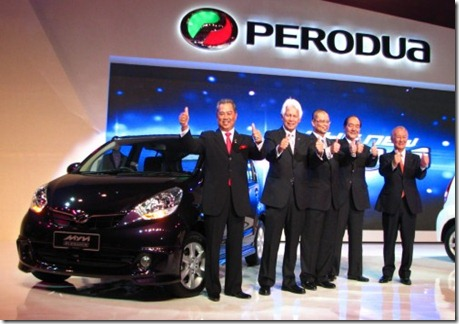 myvi-launch-1-500x329