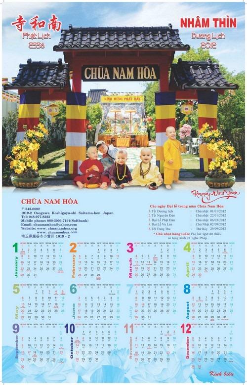 lich-Nam-Hoa-20125