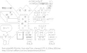 [AA]Presentiment Ibaraki-ken