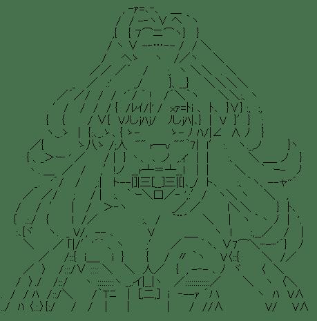 イエローハート (超次元ゲイム ネプテューヌ)